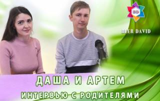 Родители Кирилла с ребенком на лечении