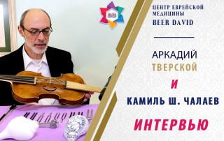 Камиль Чалаев