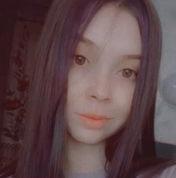Дарья, Россия